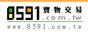 合作廠商-8591